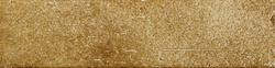Brickstar Caramel